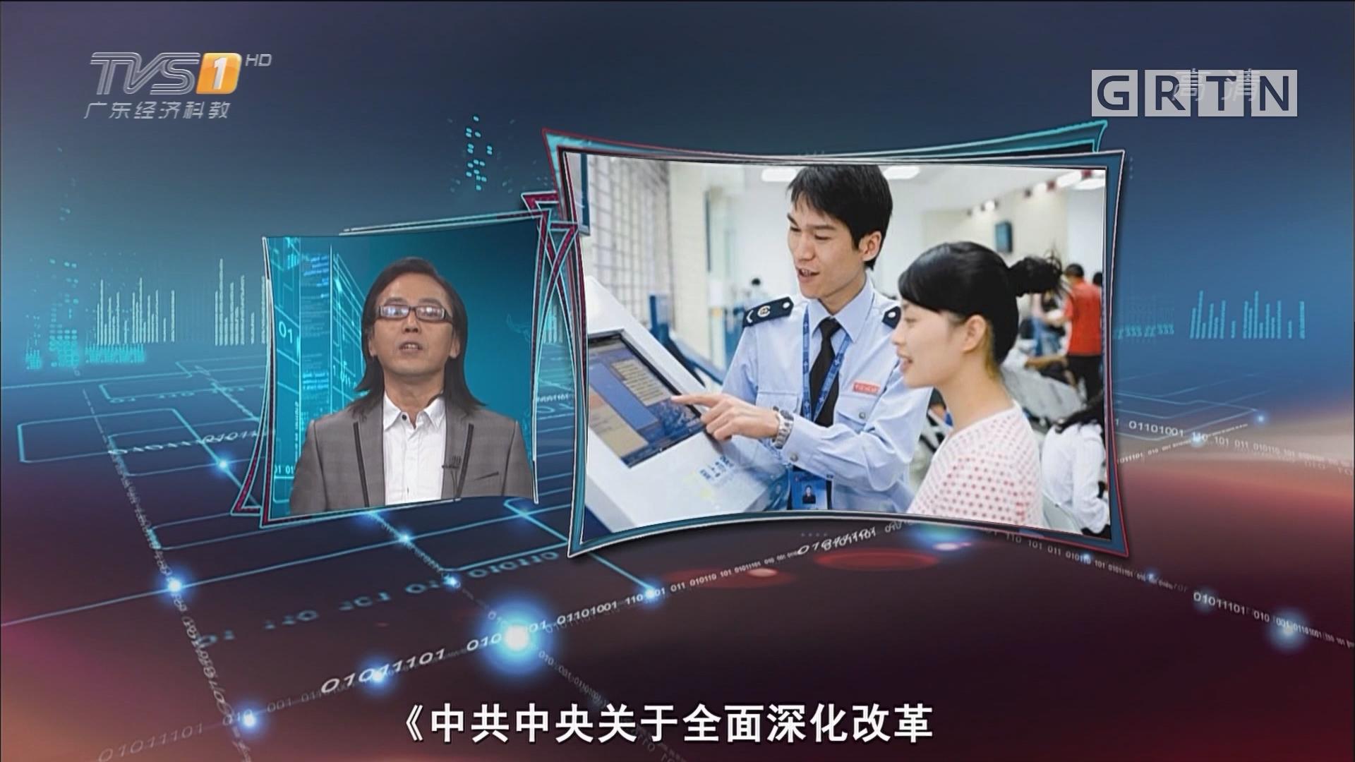 [HD][2018-10-11]马后炮:完善公共服务消费领域亟须供给侧改革