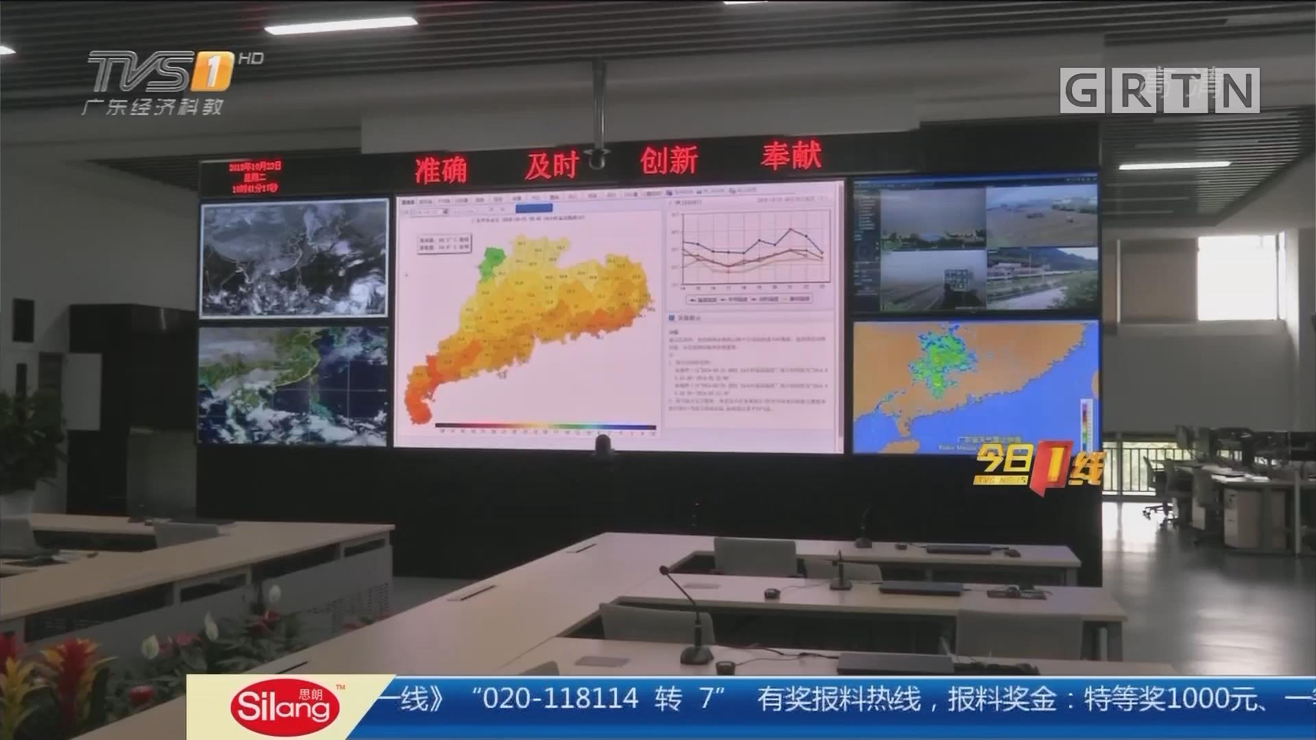 今日霜降 广东尚未正式入秋