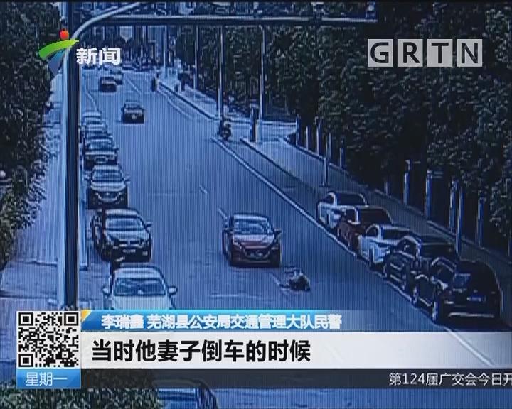 安徽芜湖:老公趴车盖上 老婆竟开车加油顶行