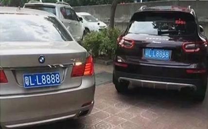 """惠州:两""""豪车""""竟""""撞牌"""" 停一块被拍合照"""
