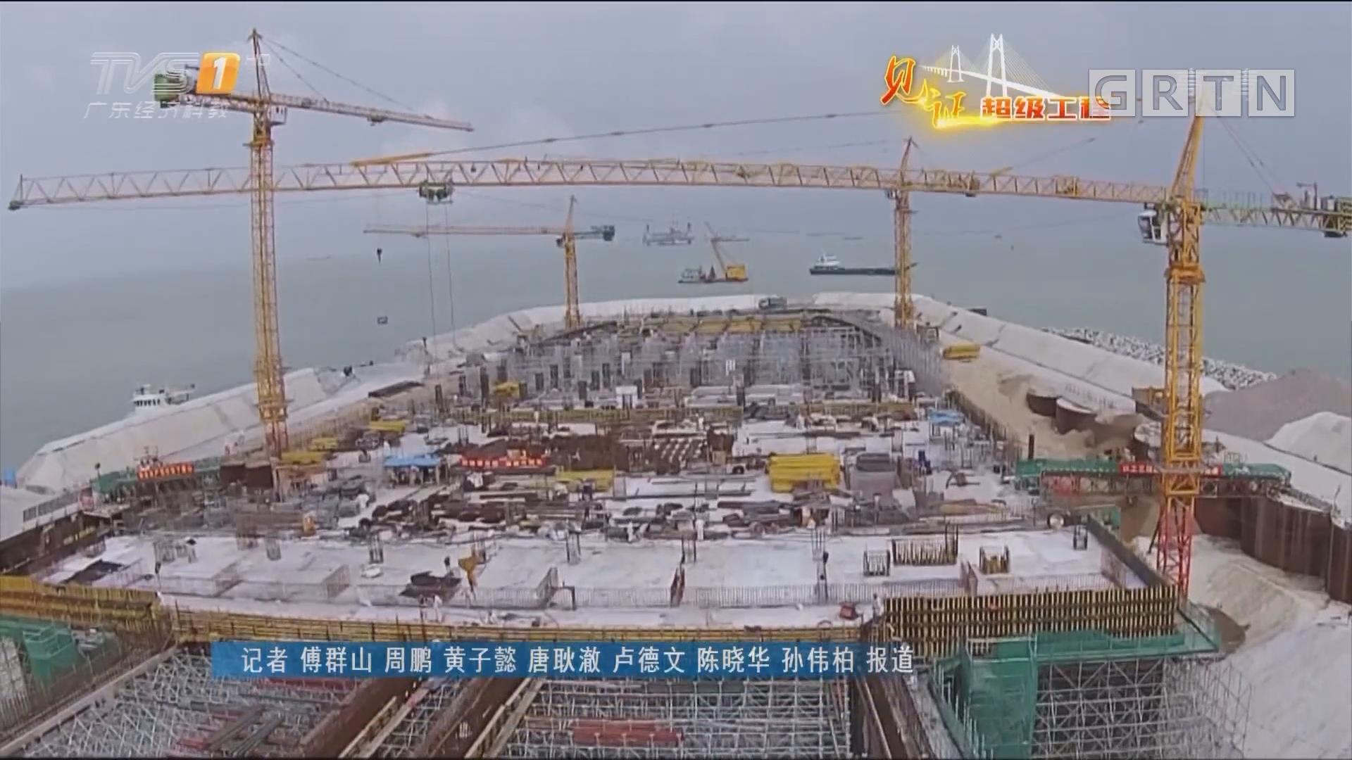 港珠澳大桥:九年磨炼 成就超级工程