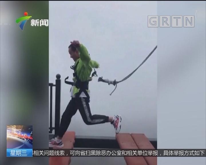 重庆一游乐设施安全扣脱落 回应:是网络营销宣传手段