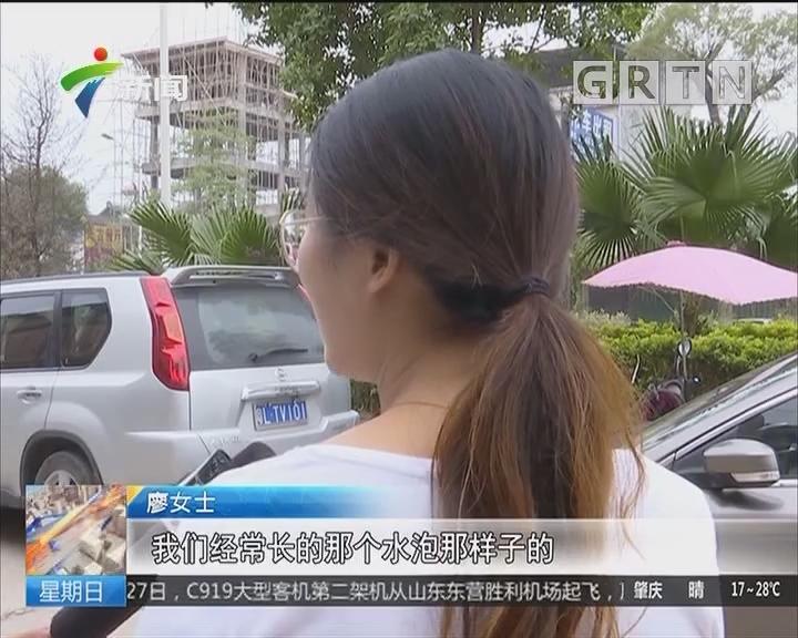 惠州:4岁男童患恙虫病 草地活动尽量穿长裤