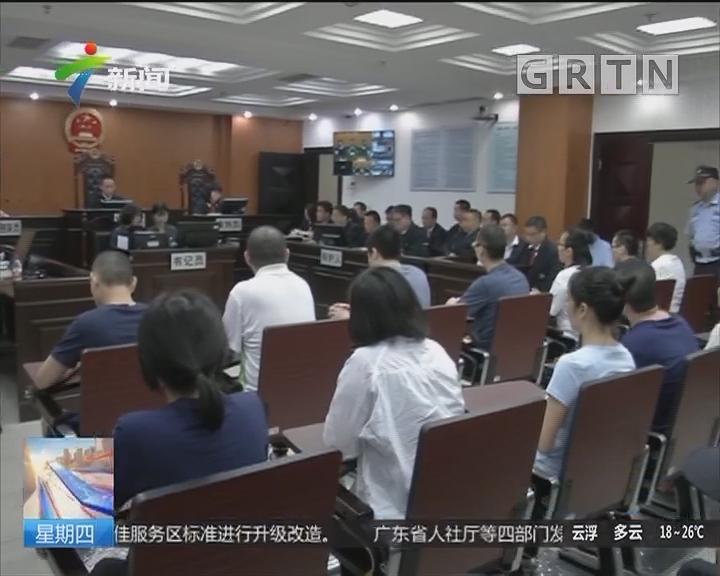 打击电信诈骗:电信诈骗团伙 组团出国作案逾800万