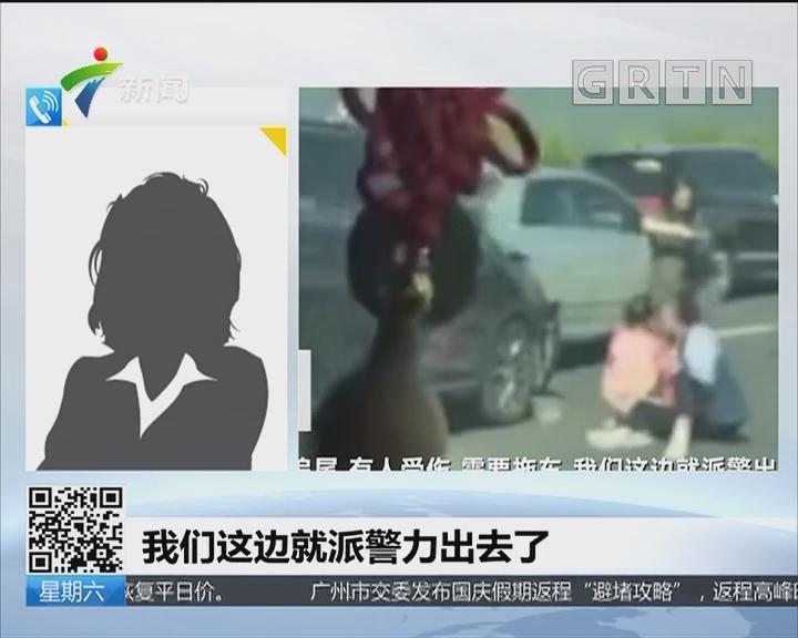 湖南:高速两车追尾 六人下车查看被撞
