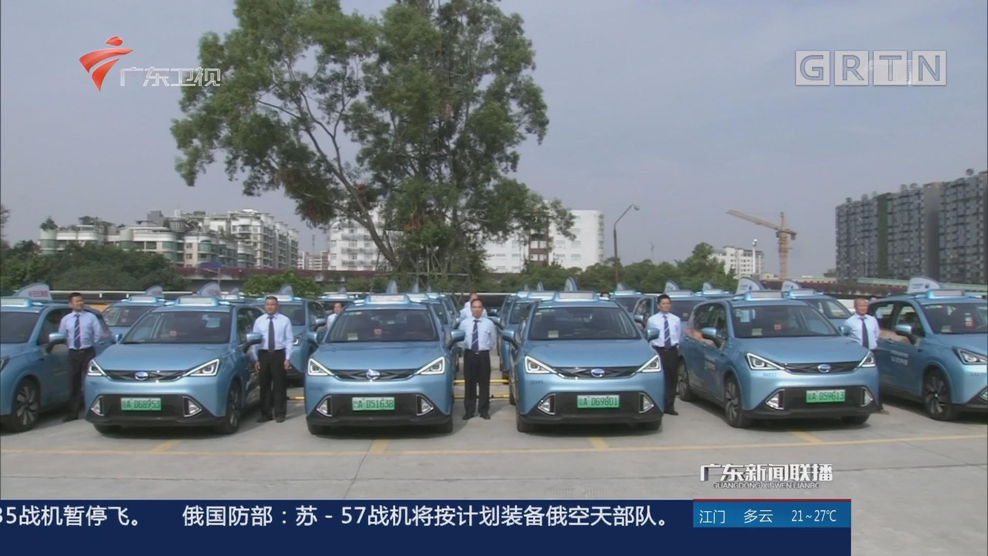 广州首批环保SUV出租车上路运营