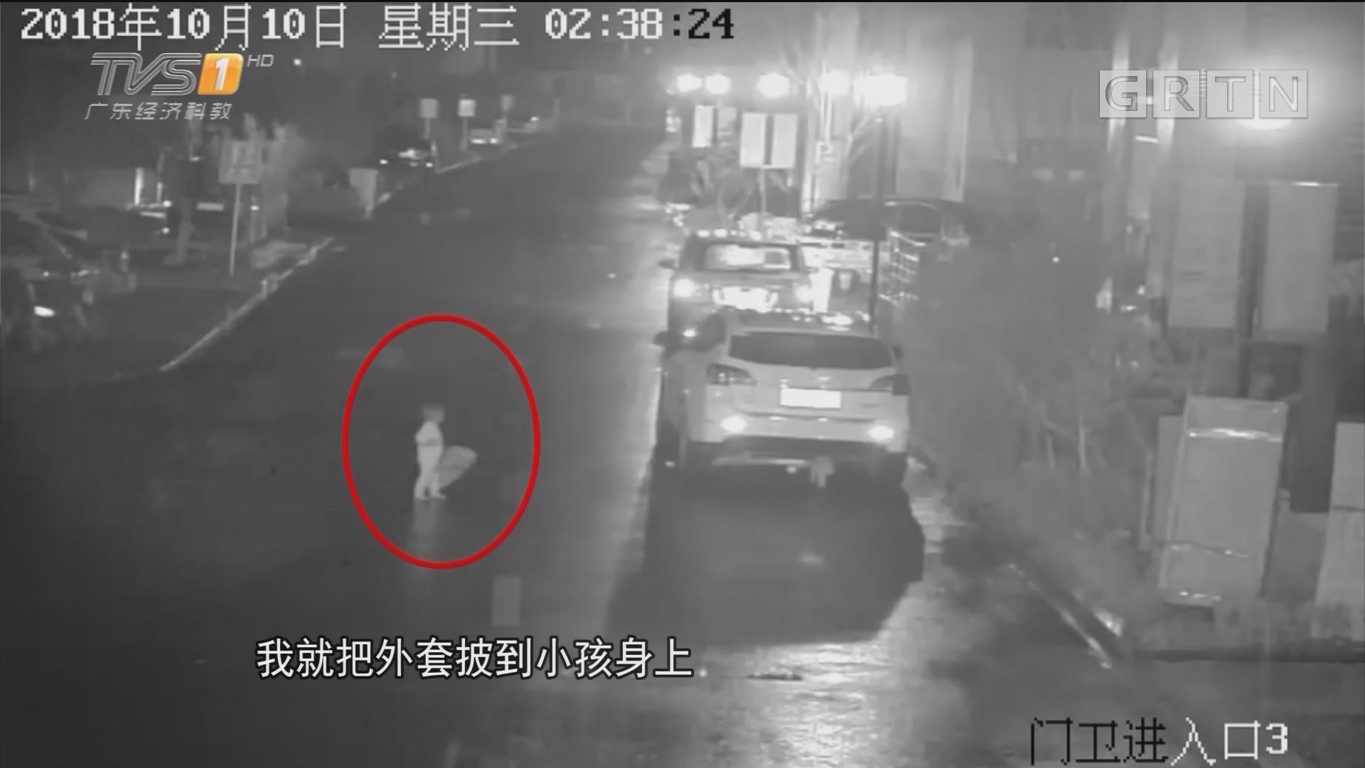 杭州:幼童凌晨光脚流落街头 热心司机报警