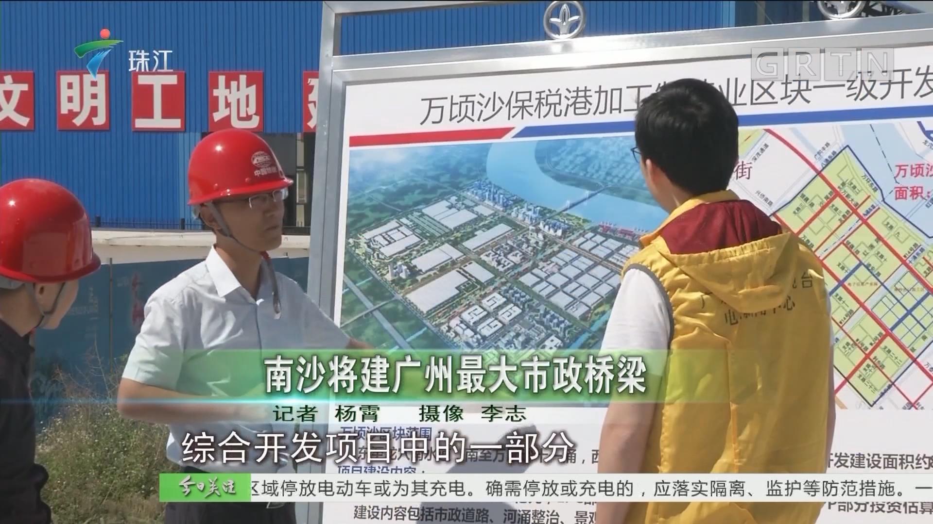 南沙将建广州最大市政桥梁