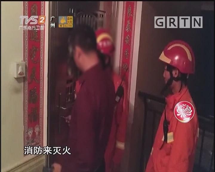 20181031搜爆点