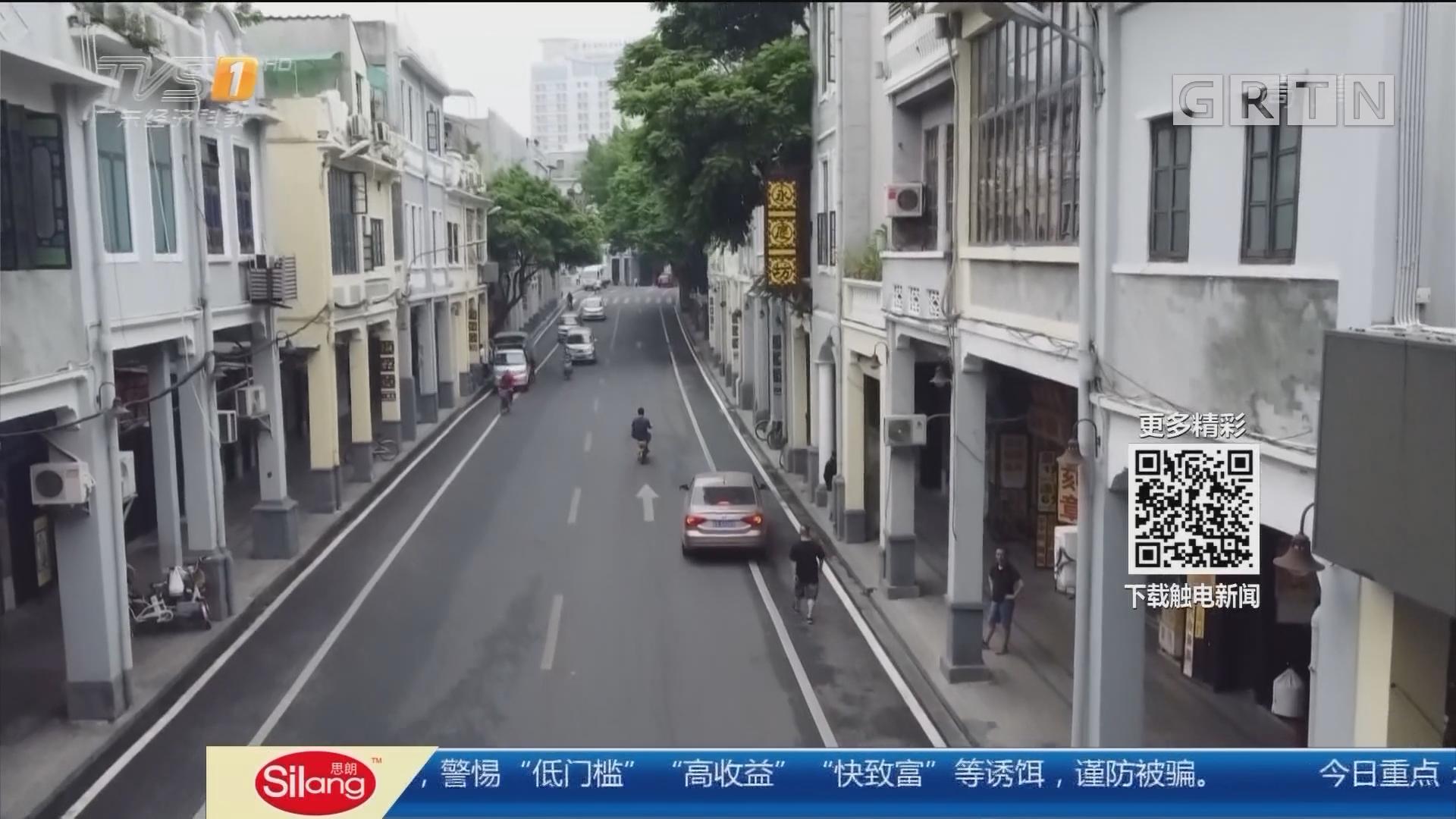 广州荔湾区恩宁路:社区微改造提升老街魅力 改善民生