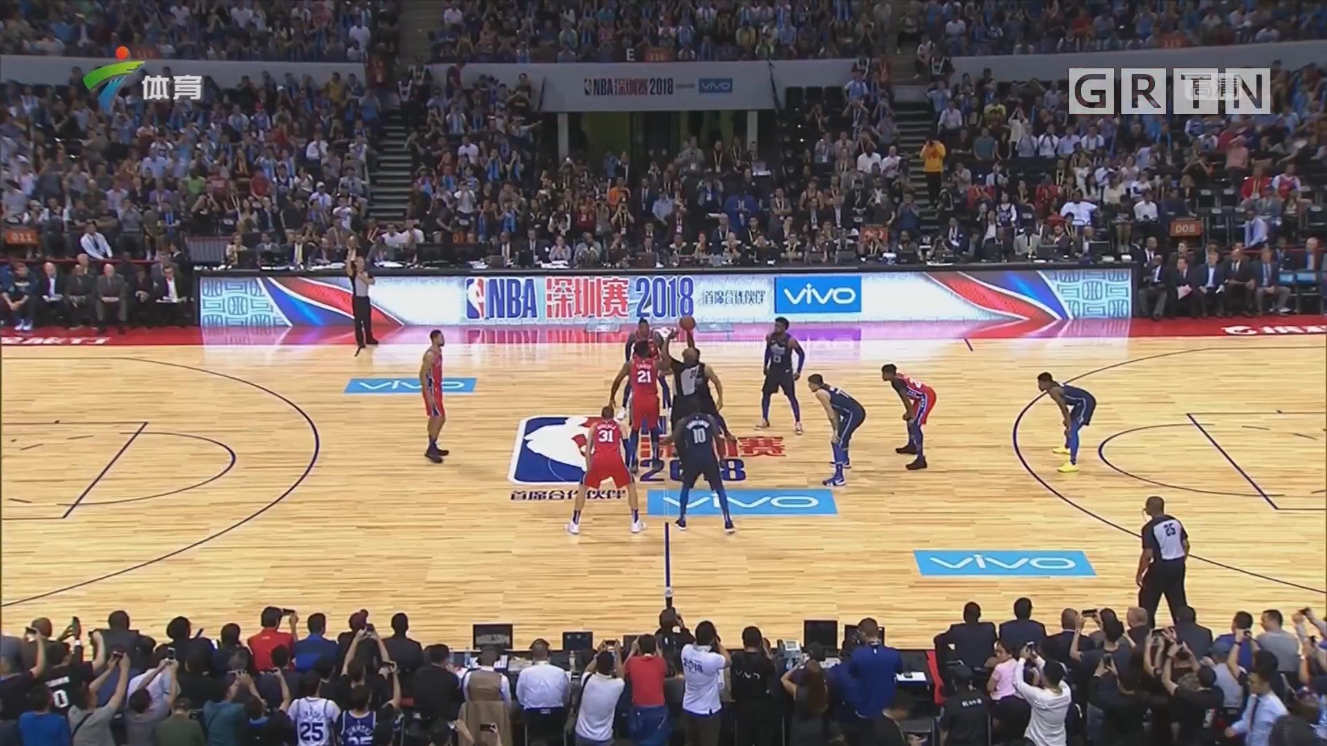 NBA季前赛 丁彦雨航登场 独行侠险胜76人