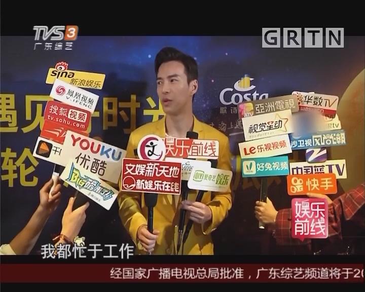 """""""海蘭察""""王冠逸直言""""明玉""""是理想型"""