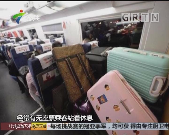 行李存放处被占 司乘人员口角引争议