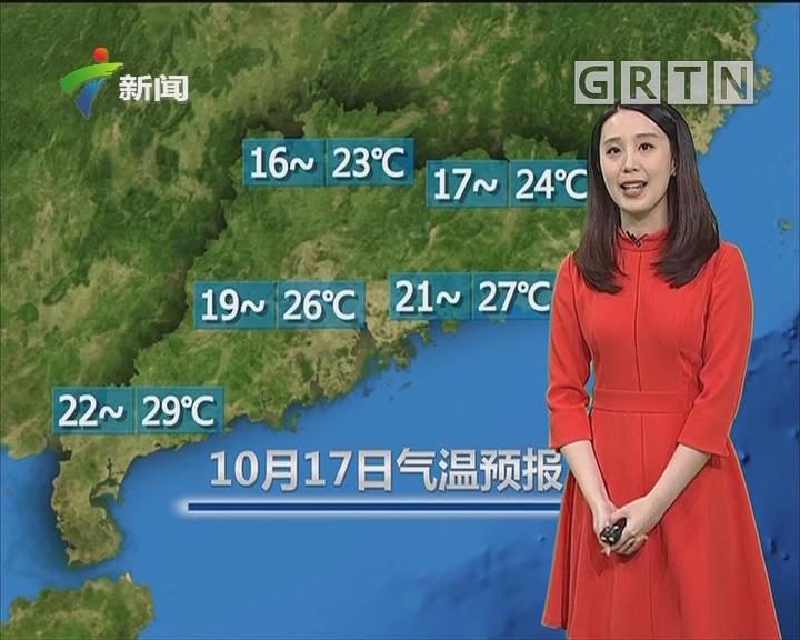 20181017天气预报