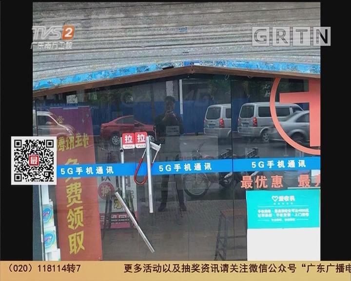 创建平安广东:佛山南海 卷闸门太弱致失窃 警方迅速拿人追赃