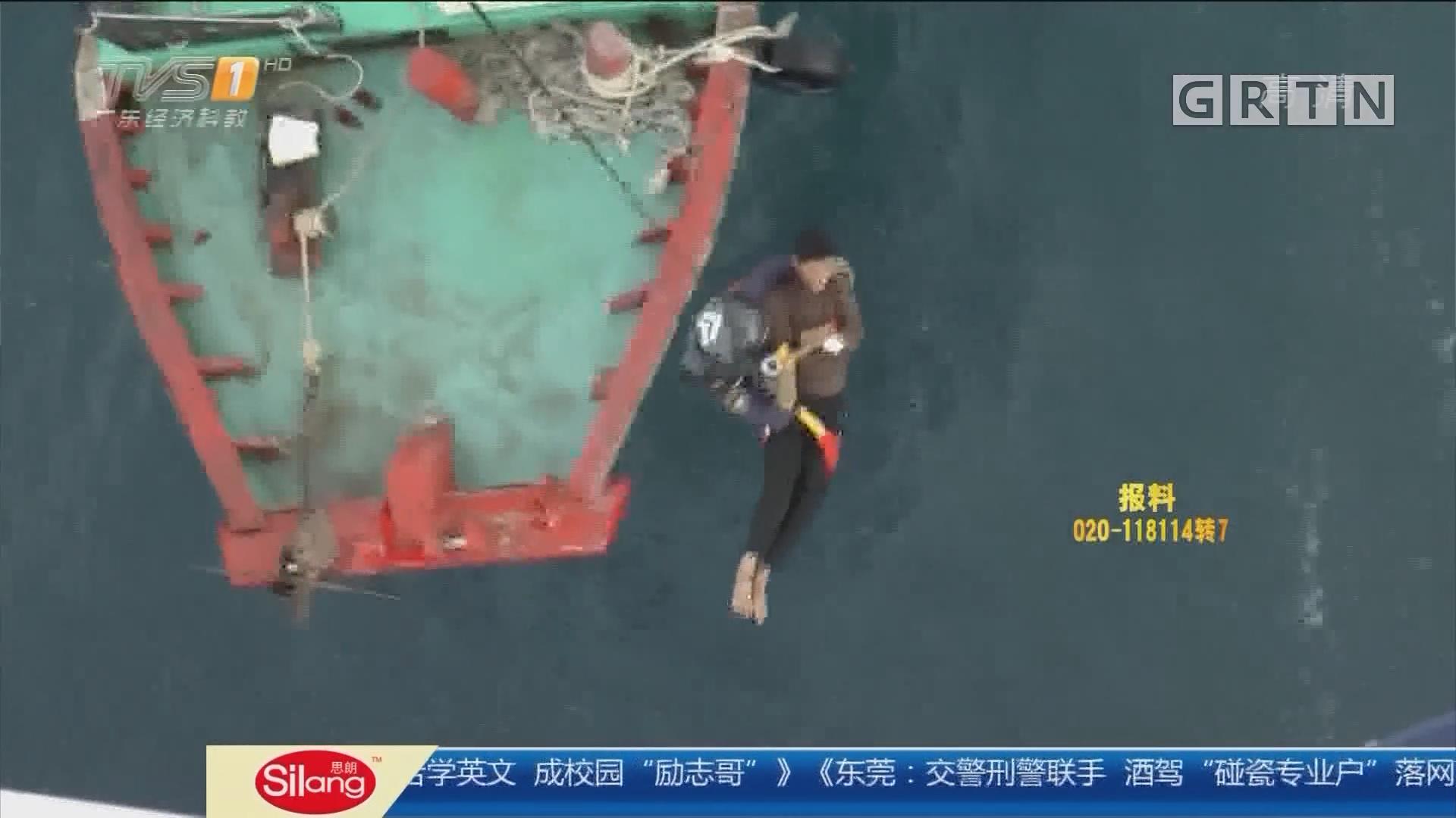 """珠海:""""南海神鹰""""紧急救援受伤渔民"""