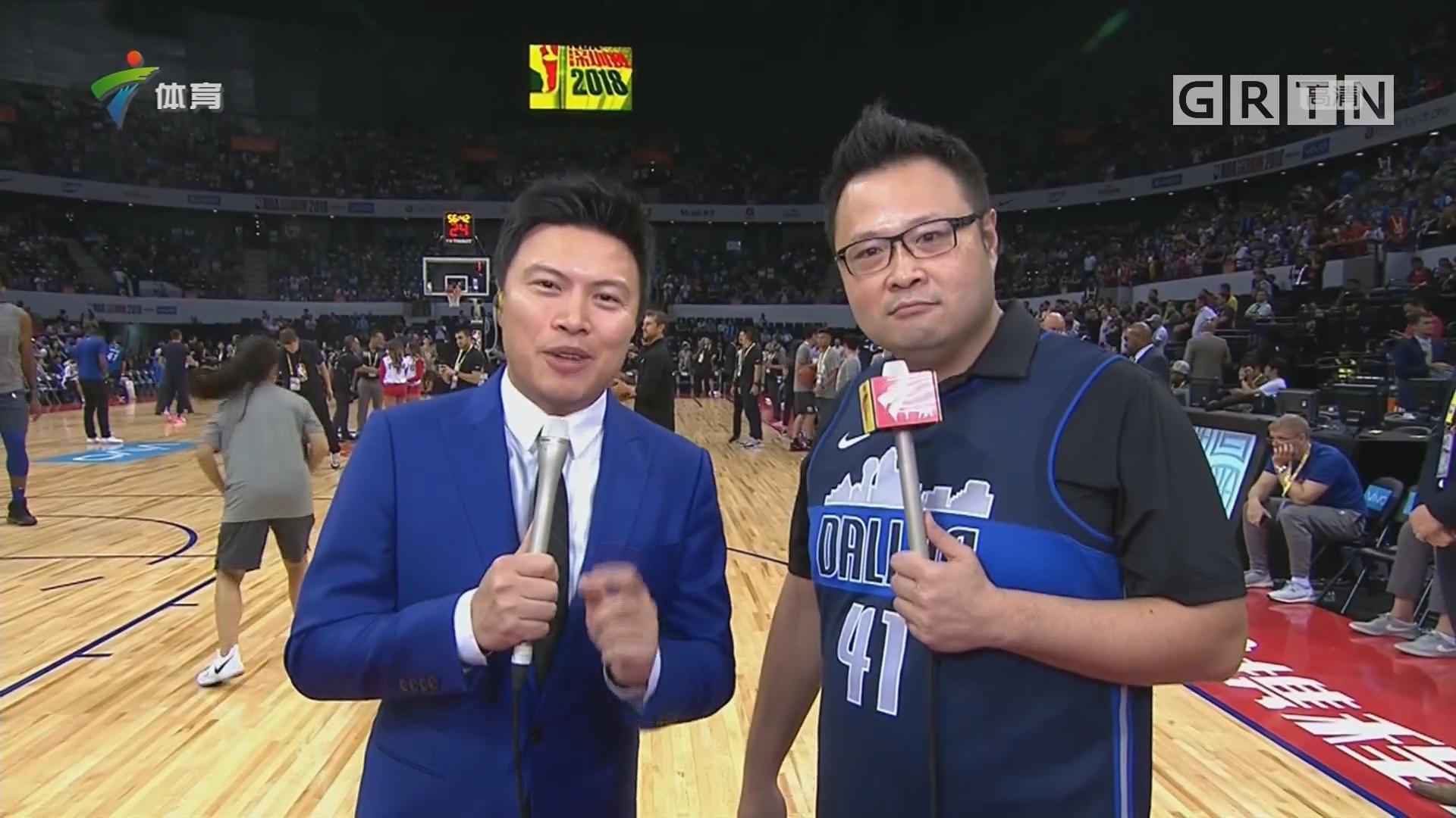 记者连线:NBA中国赛深圳站现场