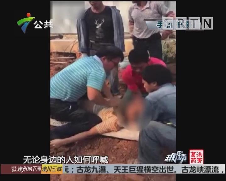 佛山:施工工人遇险 热心工友紧急抢救