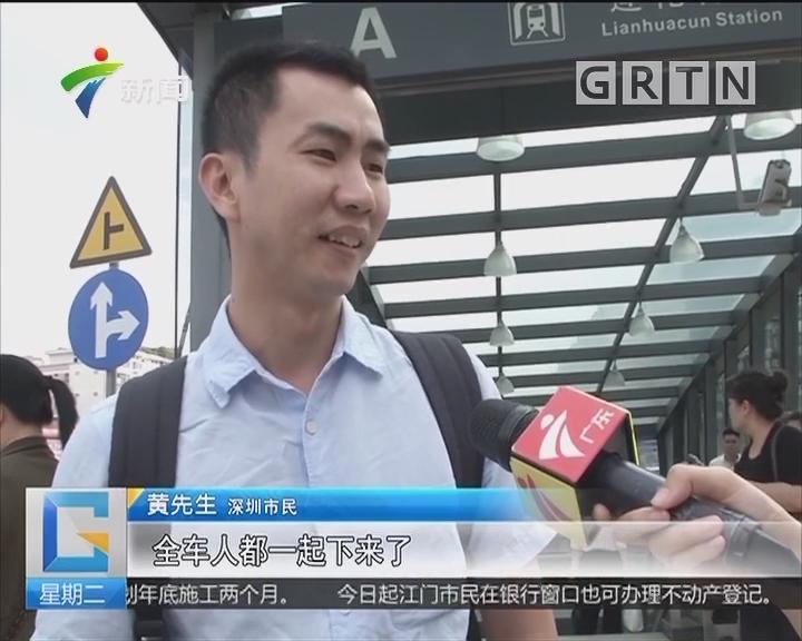 深圳地铁3号线今日连瘫2次 人流挤爆站台