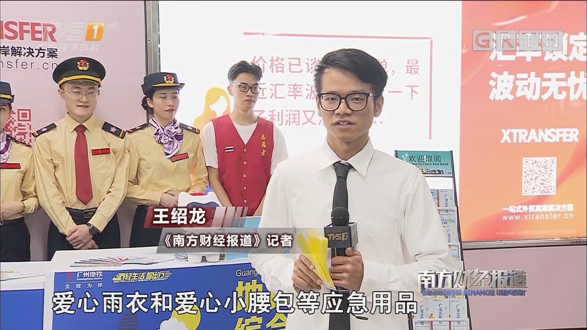 广州地铁增加车次应对广交会客流高峰