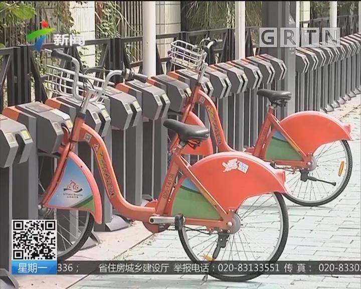 广州公共单车今日正式停运:公共自行车锁桩已没有车 被其它车霸占