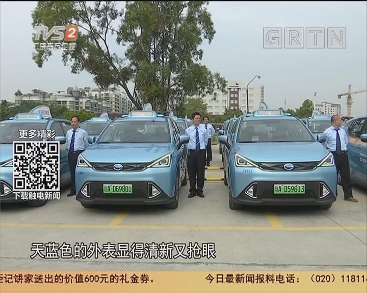 广州:纯电SUV出租车 宽敞不加价还有智能顶灯