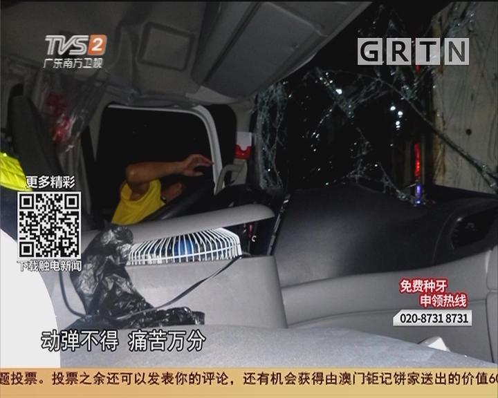 顺德:货车追尾司机骨折 消防组人肉担架救援