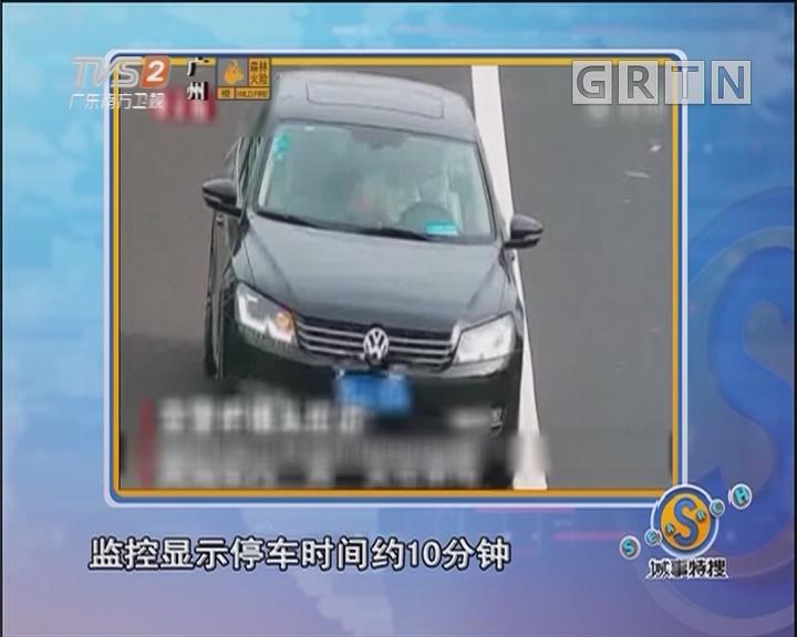 20181005搜爆点