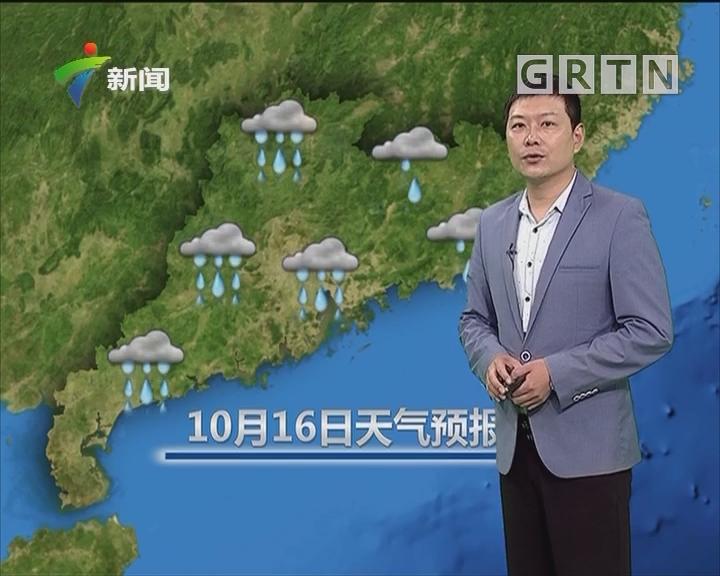 20181016天气预报