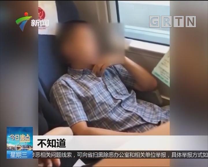 """治理""""霸座"""" 广东通过《铁路安全管理条例》明确不得霸座"""