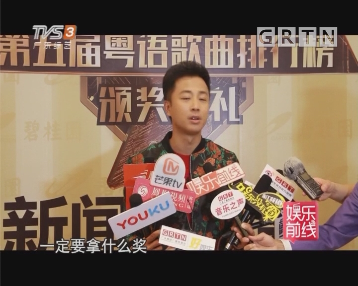 第五屆《粵語歌曲排行榜》11月即將揭曉