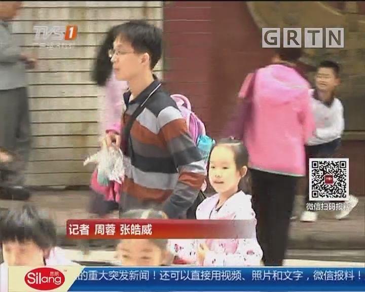 深圳:小学校长制止家长替娃背书包引热议