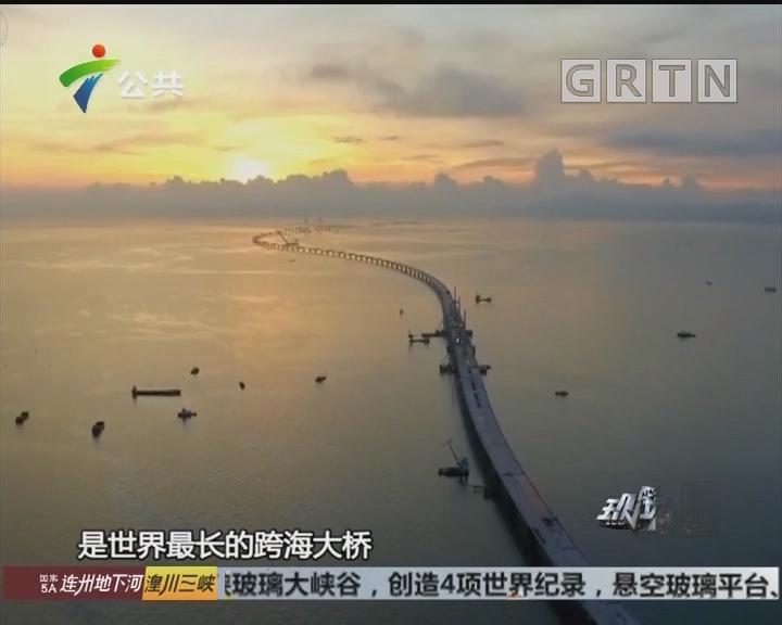 港珠澳大桥将于10月24日正式通车