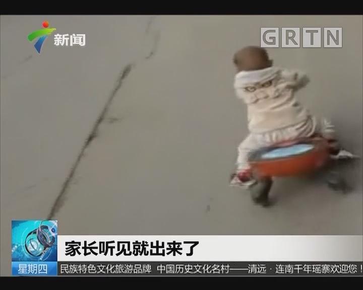 """云南砚山:两岁男童上路""""飚车"""" 逼停过路车辆"""