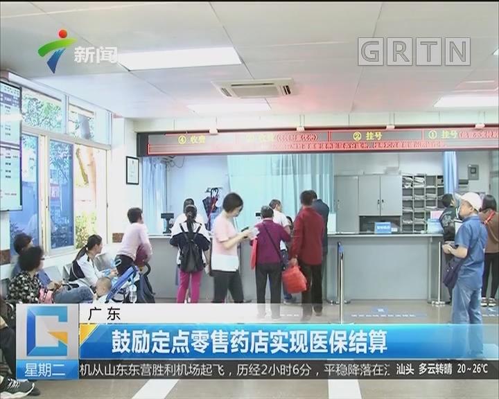 广东:广东医保报销目录新增17种抗癌药