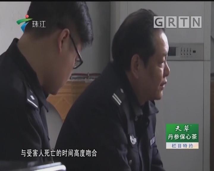[2018-10-08]法案追踪:孽缘