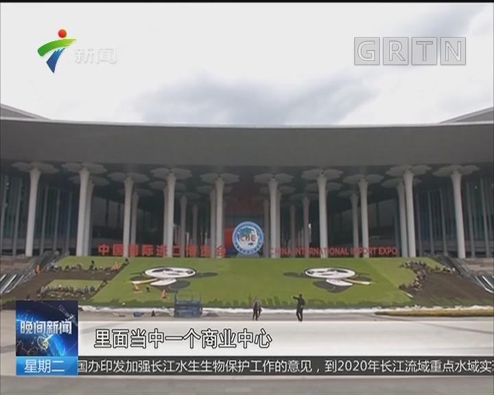 上海:进博会场馆改建工程进入最后收官阶段