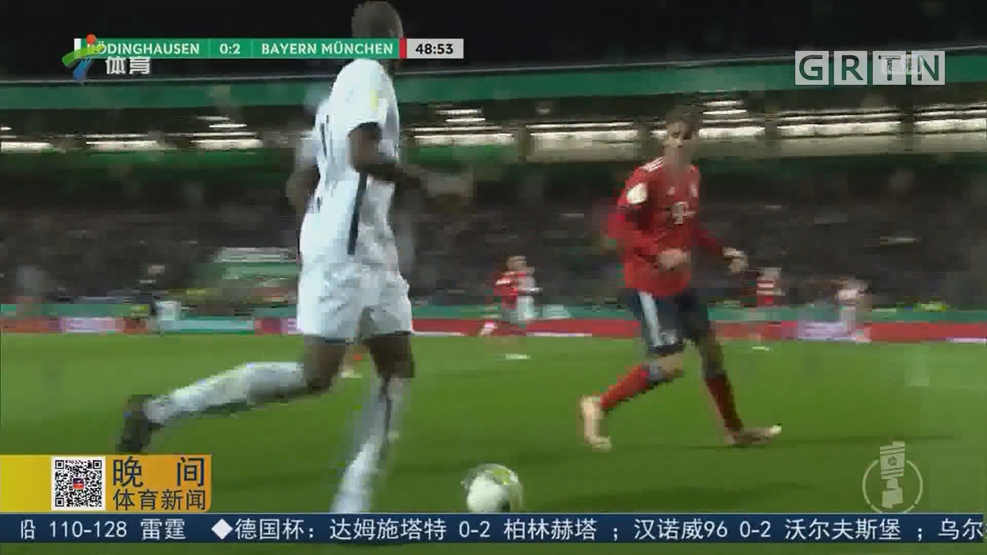 德国杯 拜仁客场力克罗丁豪森晋级