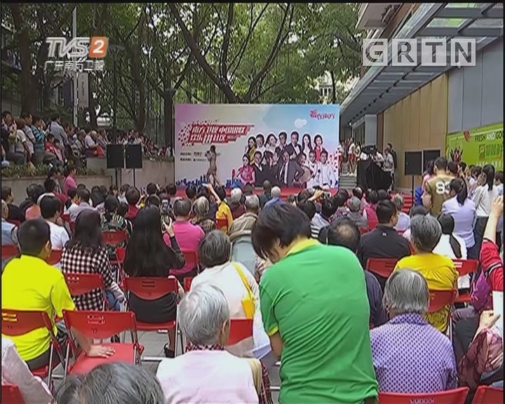 南方卫视携手中国银联走进广纸社区