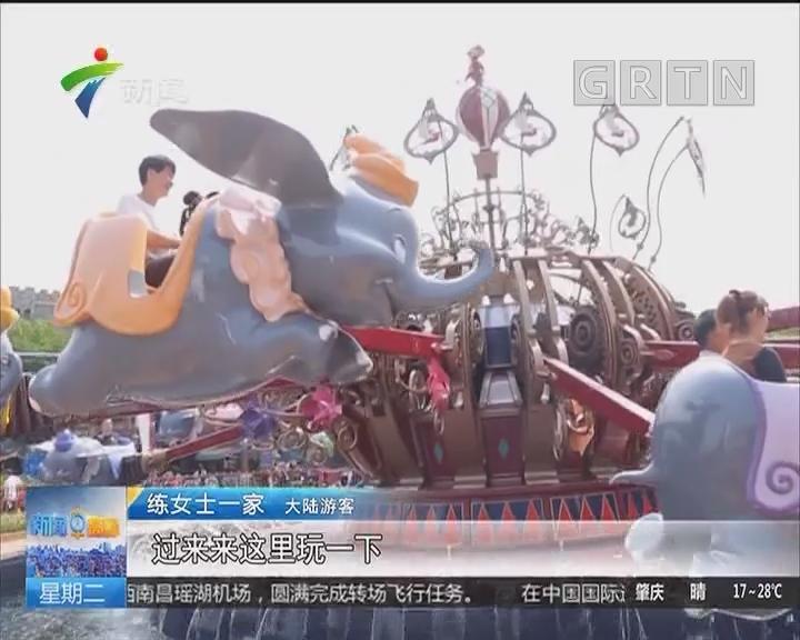 港珠澳大桥:香港迪士尼迎来首个周末客流高峰