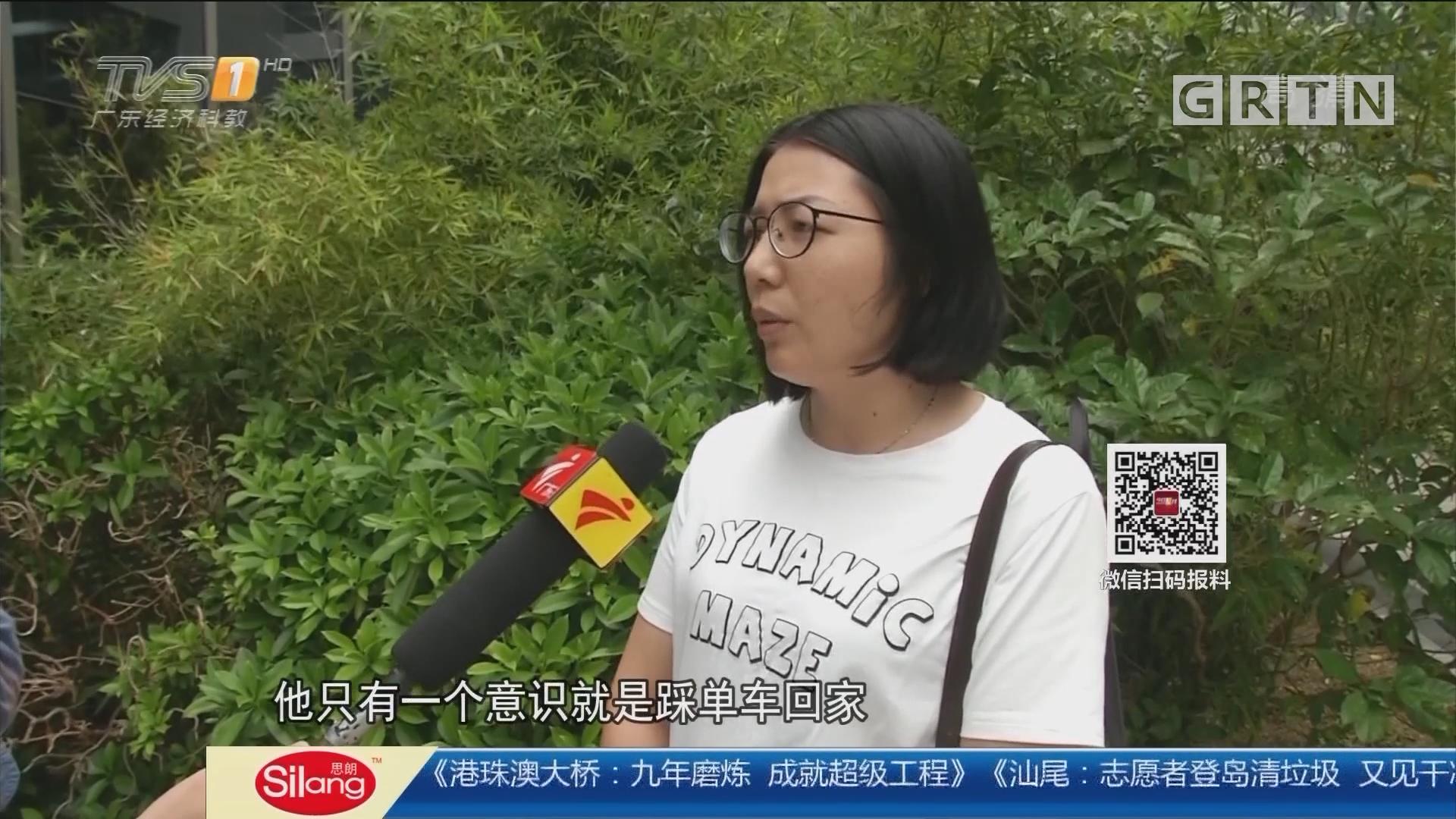 """系列专栏""""温度"""":深圳 爱心接力 失踪3天的老人在东莞找到了!"""