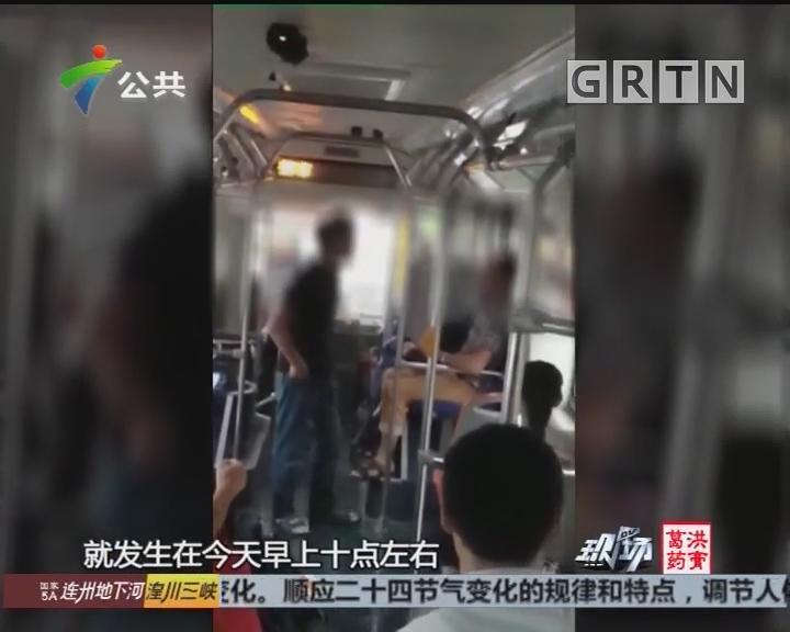 广州:男子公交上吸烟被劝阻 竟出言侮辱他人