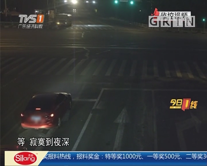 """佛山三水:黑夜等到白昼 小车停路口""""岿然不动"""""""
