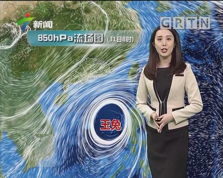 20181031天气预报