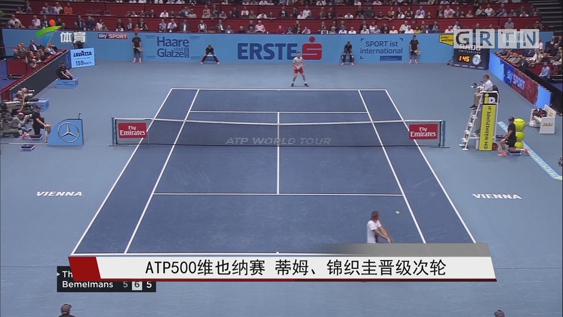 ATP500维也纳赛 蒂姆、锦织圭晋级次轮