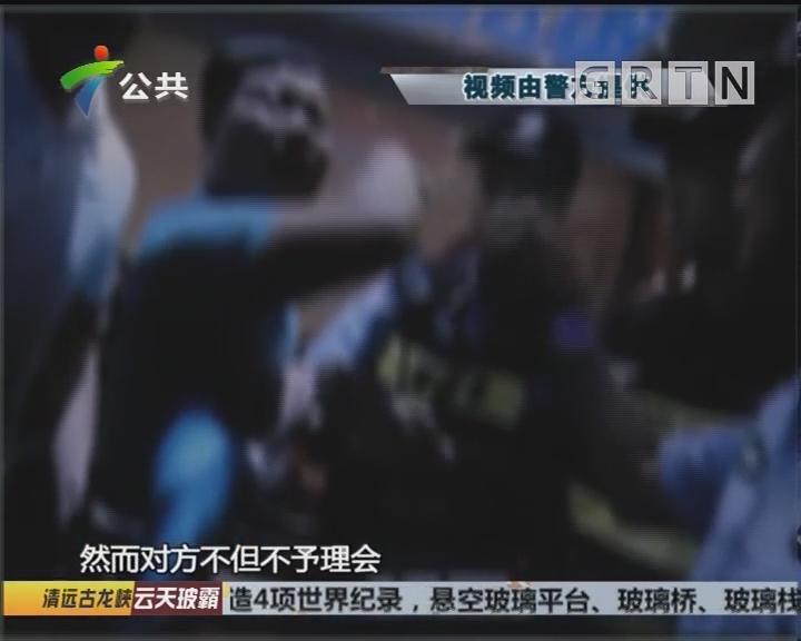 中山:男子辱骂执勤民警 被刑事拘留
