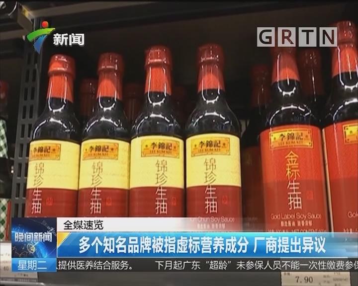 """120款酱油抽检合格率仅为76% 有的甚至不该叫""""酱油"""""""