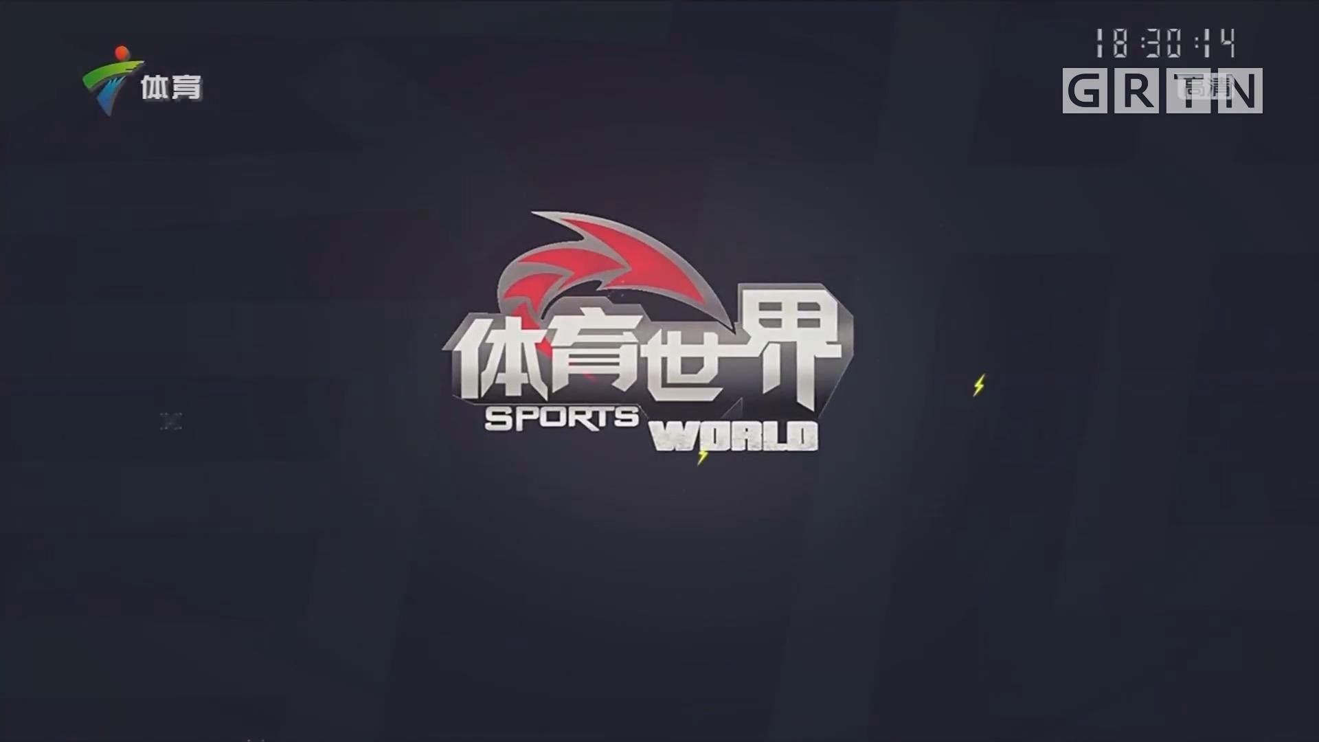 [HD][2018-10-31]体育世界:公益备战两不误 太阳神明星队卫冕之路启航