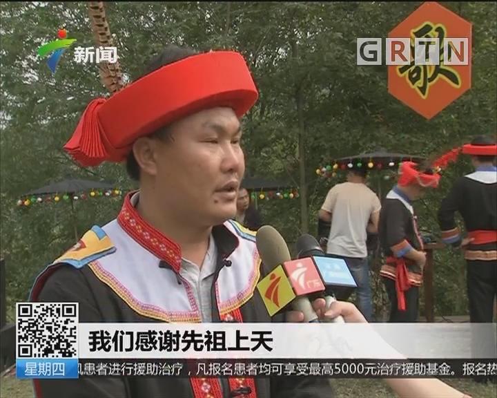 清远连南:首届连南瑶寨登高音乐节 特色歌舞难相忘