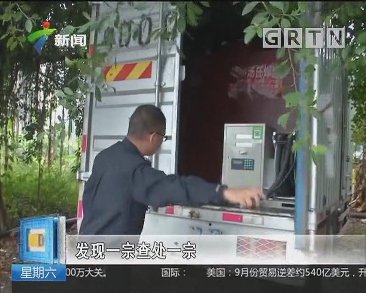 汕头潮阳:记者暗访三公里八家黑油点
